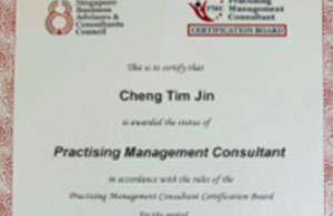Mr Cheng TJ is now a certified PMC
